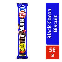 Bourbon Petite Snack - Black Cocoa Biscuit