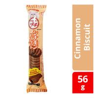 Bourbon Petite Snack - Cinnamon Biscuit