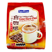 FairPrice 3 in 1 Instant White Coffee - Gao Siew Dai