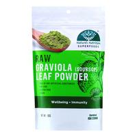 Nature's Nutrition Raw Powder - Graviola Leaf (Soursop)