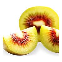 I-Sweet China Premium Red Kiwifruit