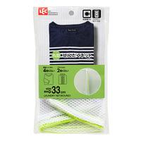 LEC Laundry Net - L (Round)