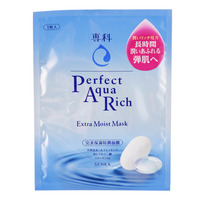 Senka Perfect Aqua Rich Face Mask - Extra Moist