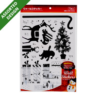 Imported Christmas Wall Stickers - Illumination (Assorted)