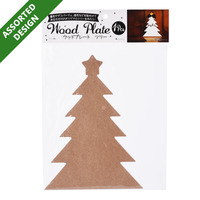 Imported Christmas Wood Plate - Tree