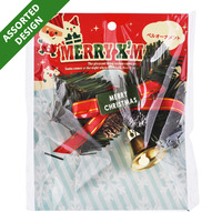 Imported Christmas Ornament - Assorted