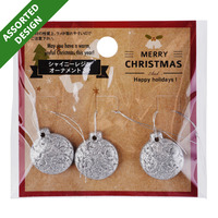 Imported Christmas Glitter Ornament - Assorted