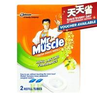 Mr Muscle Fresh Discs Refill - Citrus