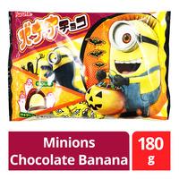 Furuta Halloween Cookies - Minions Chocolate Banana