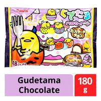 Furuta Halloween Cookies - Gudetama Chocolate