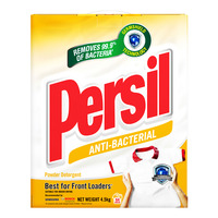Persil Powder Detergent - Anti-Bacterial
