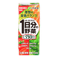 Ito En Packet Drink - Daily Vegetable