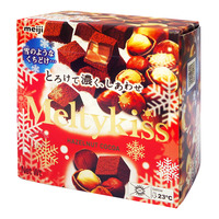Meiji Meltykiss Chocolate - Hazelnut Cocoa
