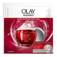 Olay Magnemasks Sheet Masks - Rejuvenating