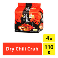 Uncle Sun Instant Noodle - Dry Chili Crab