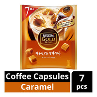 Nescafe Gold Blend Coffee Capsules - Caramel