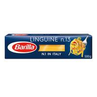 Barilla Pasta - Linguine No.13