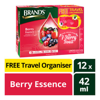 Brand's Innershine Berry Essence + Free Travel Organiser
