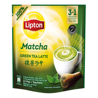 Lipton 3 in 1 Instant Milk Tea Latte - Matcha