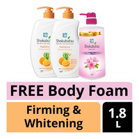 Shokubutsu Radiance Body Foam - Firm & Whitening