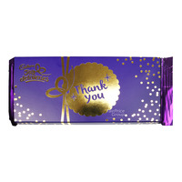 Cadbury Chocolate Block - Thank You