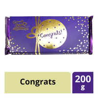 Cadbury Chocolate Block - Congrats