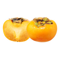 CGPL Spain Sharoni Persimmons