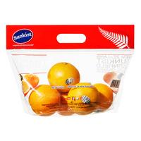 Sunkist New Zealand Navel Orange
