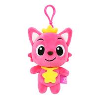 Pinkfong Key Ring - Pinkfong