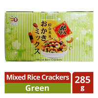 Beans' Family Mixed Rice Crackers - Green
