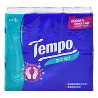 Tempo Petit Handkerchief - Protect (4ply)
