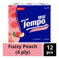 Tempo Petit Handkerchief - Fuzzy Peach (4ply)