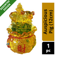 Imported CNY Decoration - Auspicious Pig (12cm)