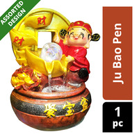 Imported CNY Water Feature - Ju Bao Pen
