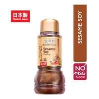 Golden Chef Dressing - Sesame Soy