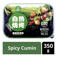 Ba Shu Self Heating Barbecue - Spicy Cumin
