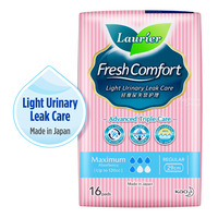 Laurier Fresh Comfort Light Urinary Leak Pads-120cc(29cm)