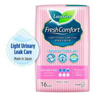 Laurier Fresh Comfort Light Urinary Leak Pads -80cc(23cm)