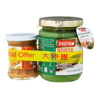 Frezfruta Kaya - Nonya + Free Peanut Butter