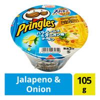 Pringles Instant Cup Noodle - Jalapeno & Onion