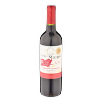 Vina Maipo Limited Edition Red Wine - Cabernet Sauvignon