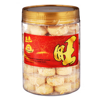 Wang Lye Melting Almond Cookies