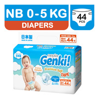 Genki Premium Soft Tape Diapers - New Born