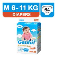 Genki Premium Soft Tape Diapers - M