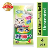 Unicharm Pet Cat Litter Pads Refill - Unscented