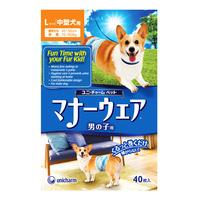 Unicharm Pet Dog Male Diaper - L (45 - 50cm)