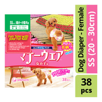 Unicharm Pet Dog Female Diaper - SS (20 - 30cm)
