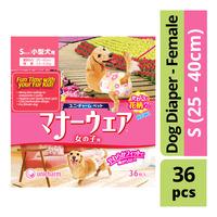 Unicharm Pet Dog Female Diaper - S (25 - 40cm)