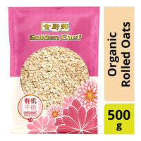 Golden Chef Organic Rolled Oats