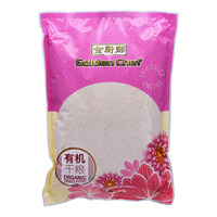 Golden Chef Organic Wholemeal Flour